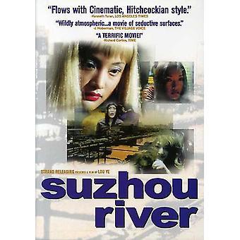 Suzhou River [DVD] USA import