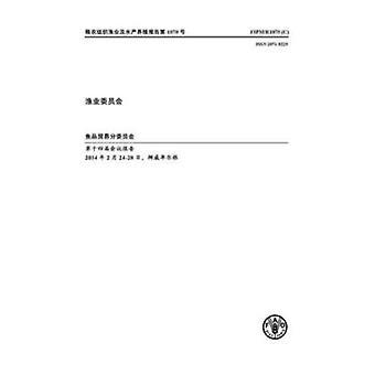 Verslag van de veertiende vergadering van het subcomité vishandel-