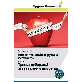 Kak vzyat sebya v ruki i pokhudet ili Tryapkasoberis by Dymkovskaya Marina
