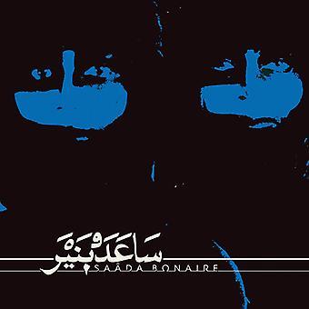 Saada Bonaire - Saada Bonaire [CD] USA import