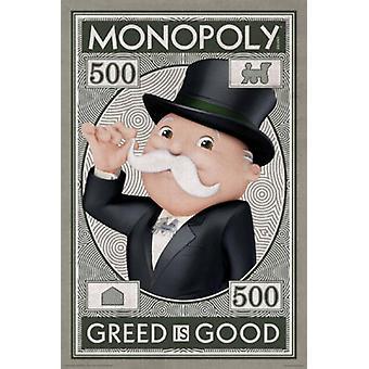 احتكار-طباعة الملصقات ملصق المال