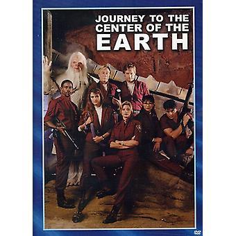 Resa till mitten av jorden (1993) [DVD] USA import