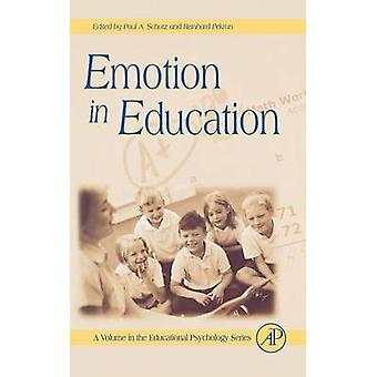 シュッツ ・ ポール A. による教育の感情