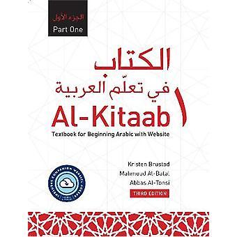 Al-Kitaab Part One with Website PB (Lingco)