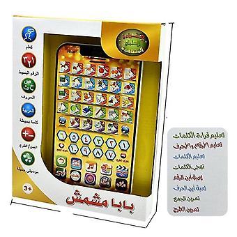 Muslim Islamic Holy Pad Tablet Toy