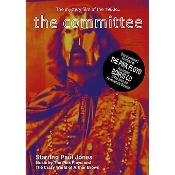 Committee [DVD] USA import