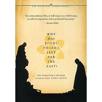 Why Has Bodhi-Dharma Left for the East [DVD] USA import