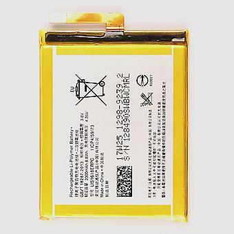 بطارية ليثيوم-بوليمر بسعة 2300 مللي أمبير في الساعة LIS1618ERPC من Sony Xperia E5 / Xperia XA / F3113