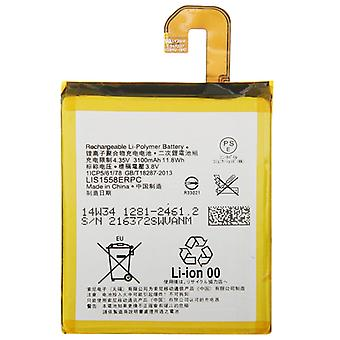 3.8V 3100mAh Rechargeable Li-Polymer Battery for Sony Xperia Z3 / D6653
