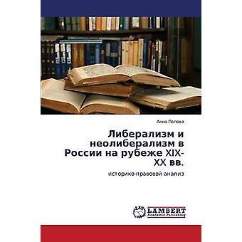 Liberalizm jeg Neoliberalizm V Rossii Na Rubezhe XIXXX VV. af Popova Anna