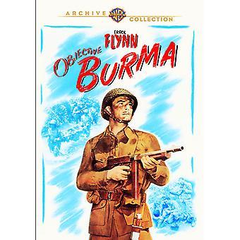 Importazione di USA oggettiva Birmania [DVD]