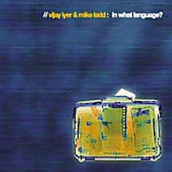 Iyer/Ladd - In What Language? [CD] USA import