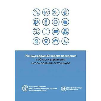 De internationale gedragscode voor bestrijdingsmiddel Management: Russisch editie