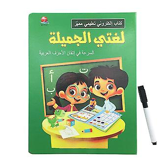 Kids Electronic Phonetic Chart Wall Arabic Language Multifunction Alphabet Speak Learning Machine Book Early Education Toys Gift