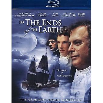 To the Ends of the Earth (2005) [BLU-RAY] USA import