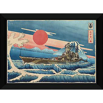 World Of Warships Kii Collector Print