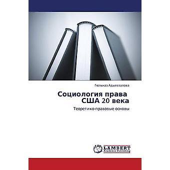 Sotsiologiya Prava Ssha 20 Veka av Adygezalova Gyulnaz