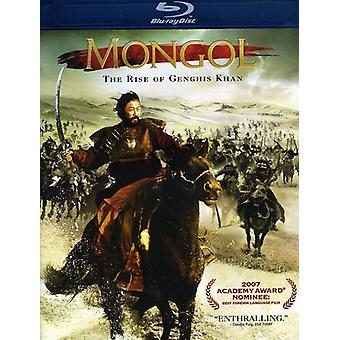 Mongol [BLU-RAY] USA import