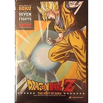 Dragon Ball Z: The Best Of Goku [DVD] Usa import