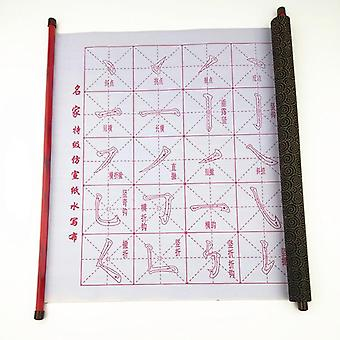 Calligraphy Imitation Drawing Paper Magic Water Cloth Rolling