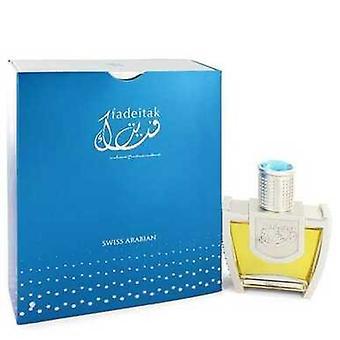 Swiss Arabian Fadeitak av sveitsiske Arabian Eau de Parfum spray 1,5 oz (kvinner) V728-546270