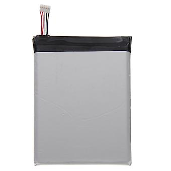 BL211 Rechargeable Li-ion Battery for Lenovo P780