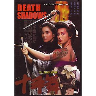 Death Shadows Movie Dvd Samurai Action -Vd7472A