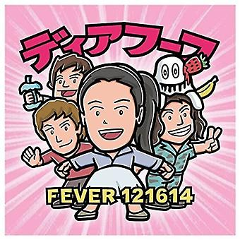 Deerhoof - Fever 121614 [Vinyl] USA import