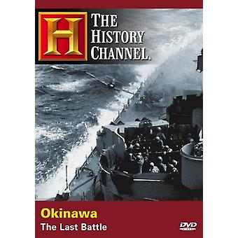 Okinawa-Final Battle [DVD] USA import