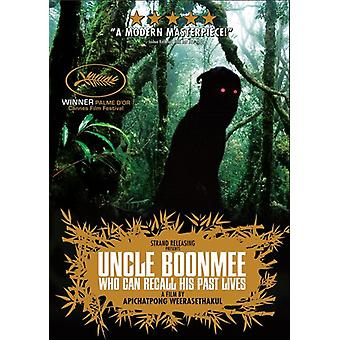 Uncle Boonmee Who Can Recall His Past Lives [DVD] USA import