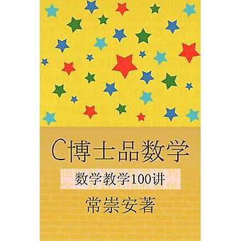 100 smarta sätt att undervisa matematik av Chang Ph.D & Chong en