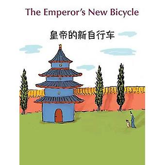 The Emperors New Bicycle Chinese English Bilingual Edition by Christensen & Michelle