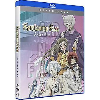 Kamisama Kiss: Season One [Blu-ray] USA import