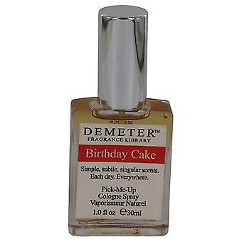 ديميتر عيد ميلاد كعكة كولونيا رذاذ (unboxed) بواسطة ديميتر 1 أوقية كولونيا رذاذ