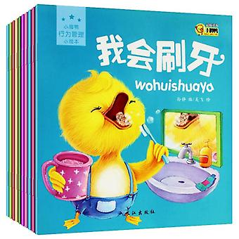 10pcs Kids Chinese Bedtime Stories Picture Books