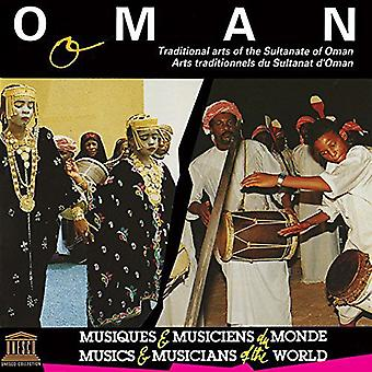 Various Artist - Oman: Traditional Arts of the Sultanate of [CD] USA import