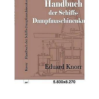 Handbuch der SchiffsDampfmaschinenkunde by Knorr & Eduard