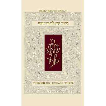 Rosh Hashana Sepharad Sacks Compact Mahzor by Jonathan Sacks - 978965