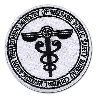 Patch - PSYCHO-PASS - New Public Safety Bureau Anime Licensed ge44699