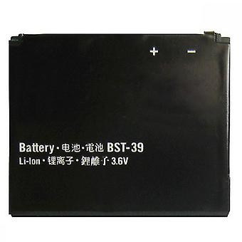 BST-39 Battery for Sony Ericsson W910i