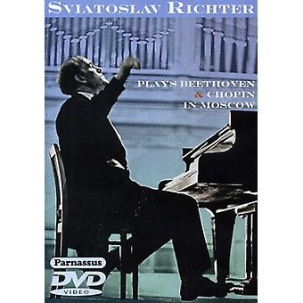 Sviatoslav Richter - Richter Plays Beethoven & Chopin in Mosc [DVD] USA import