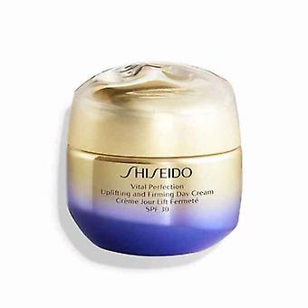 """קרם פנים Shiseido (50 מ""""ל)"""