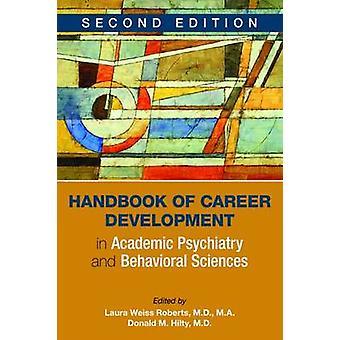 كتيب للتطوير الوظيفي في مجال الطب النفسي الأكاديمية والسلوكية