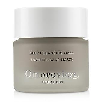 Deep Cleansing Mask 50ml/1.7oz