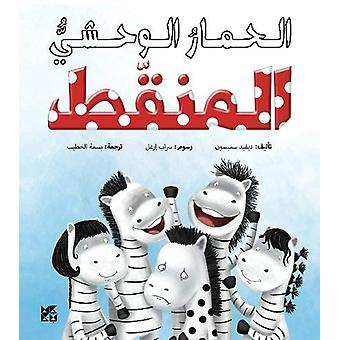 Ponti The Spotty Zebra by David Simpson - 9789927129292 Book