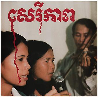 Banteay Ampil Band - Cambodjaanse bevrijding liedjes [CD] USA import