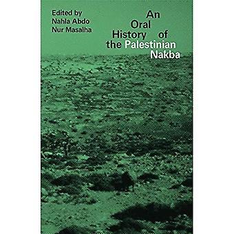 Palestiinan Nakban suullinen historia