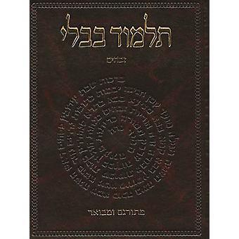 The Koren Talmud Bavli - Masekhet Zevahim - Part I by Rabbi Adin Even-