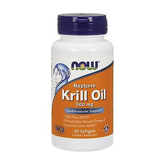 Krill oil 1000 mg 60 softgels of 1000mg