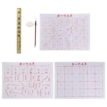 No Ink Magic Water Writing Cloth Brush, Gridded Fabric Mat